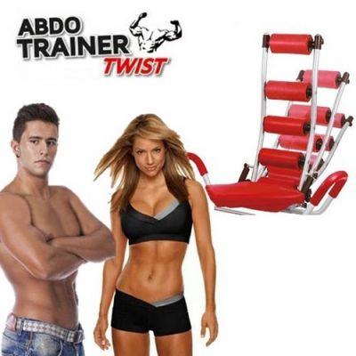 ABDO Trainer Twister DF496