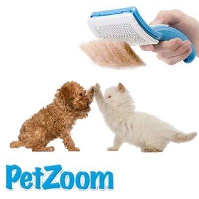 Pet Zoom – Escova de Animais
